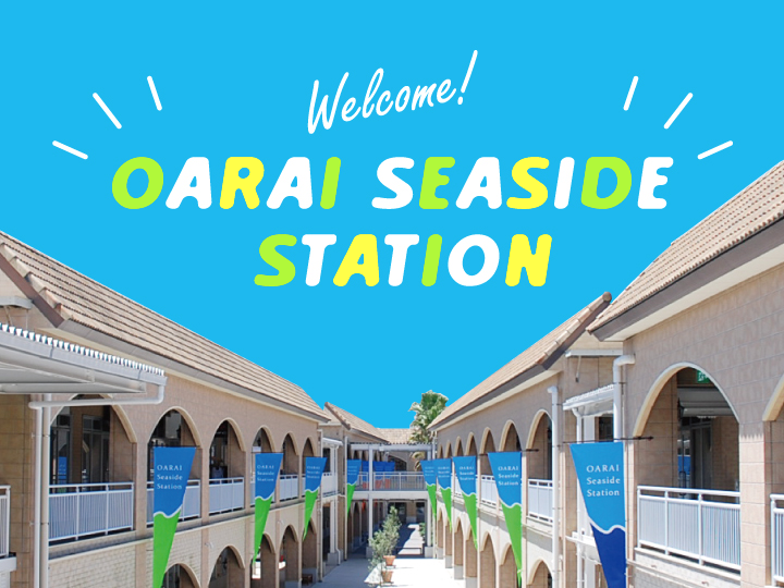 Welcome Oarai Seaside Station