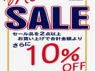 【7/11】DOG DEPT「SALE」